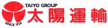太陽運輸 株式会社