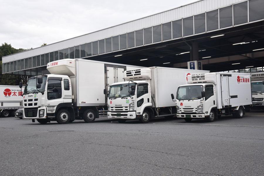 トラック保有数80台